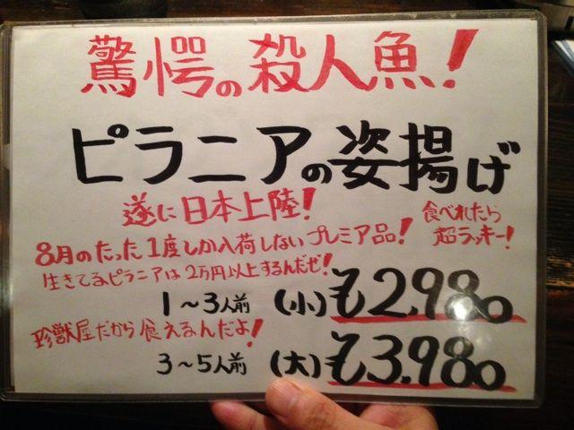 2014-09-04-19-37-26