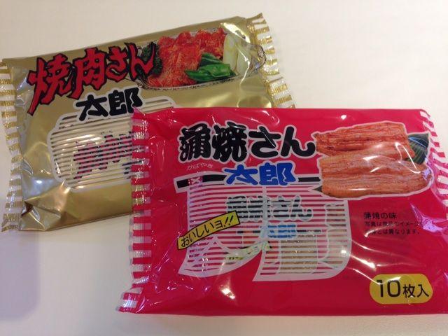 「蒲焼さん太郎」と「焼肉さん太郎」は実は中身が同じ疑惑 ...