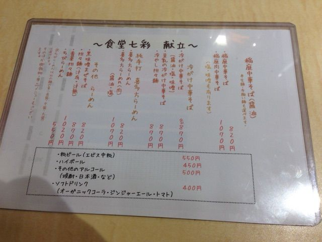 2014-05-13-13-48-12