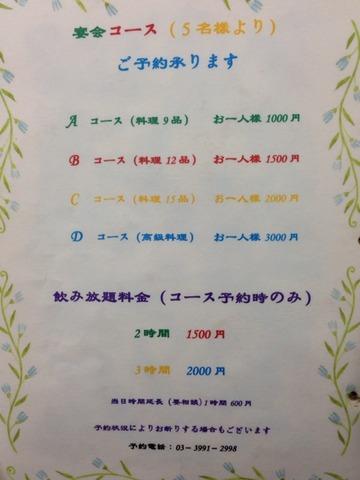 2014-03-11-20-44-21