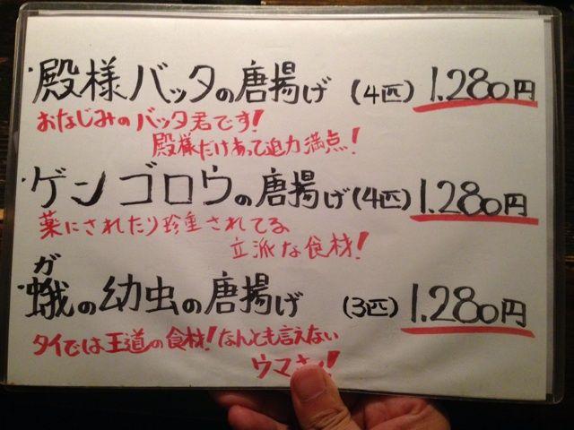 2014-09-04-19-37-01