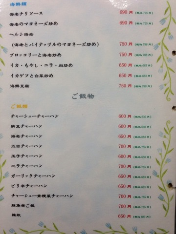 2014-03-11-20-44-03