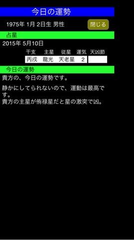 2015-05-10-09-43-10