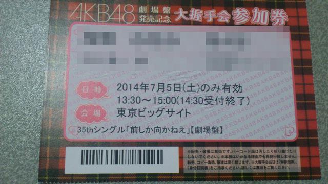 t2pix_20140517-204551