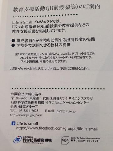 2014-05-28-15-59-31