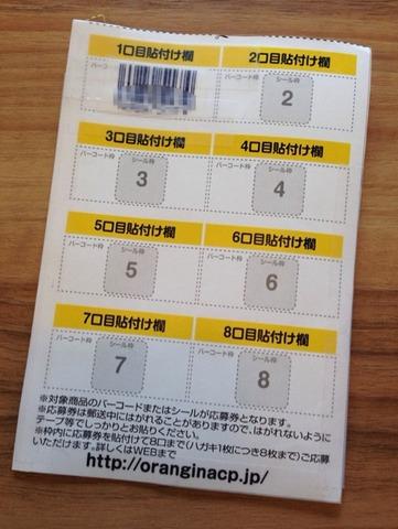2014-05-15-10-45-39
