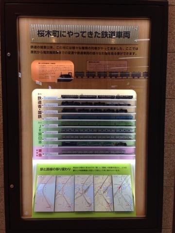 2014-09-04-18-52-53
