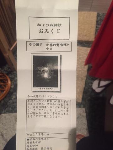 2015-01-15-18-33-12