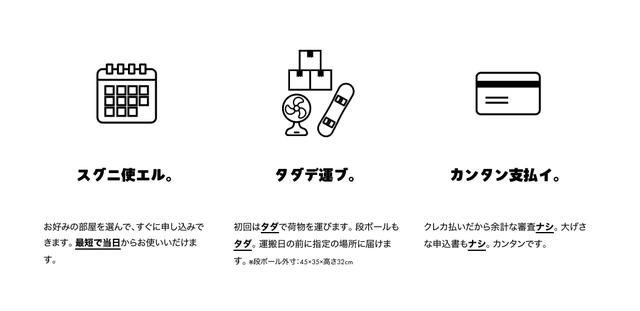 スクリーンショット 2019-08-29 13.53.23