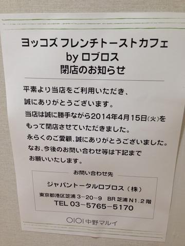 2014-05-30-14-02-32