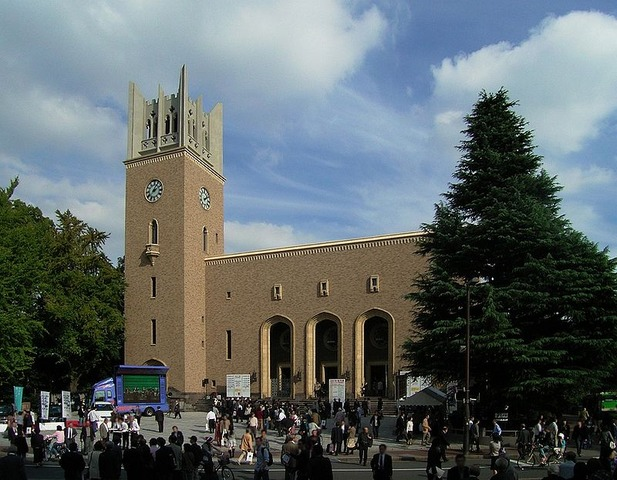 800px-Okuma_lecture_hall_Waseda_University_2007-01
