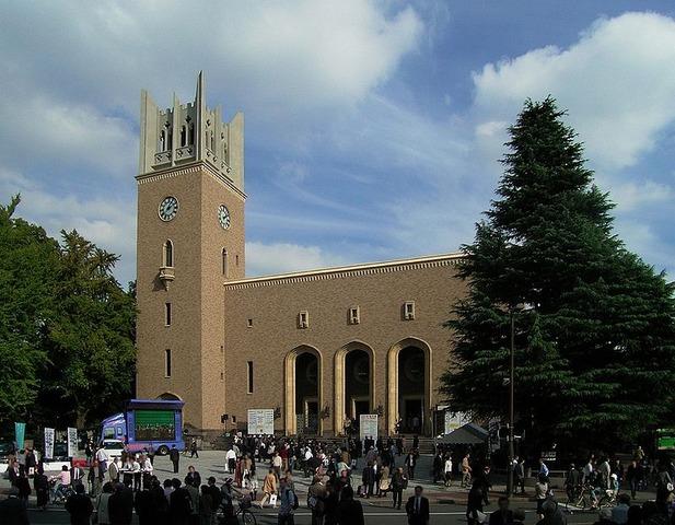800px-Okuma_lecture_hall_Waseda_University_2007-01