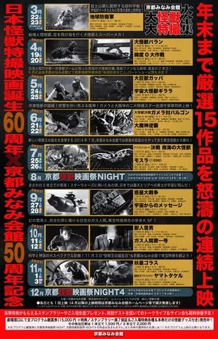 3d_kokuchi_sample31-658x1024