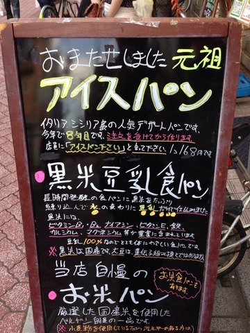 2014-05-17-16-00-08