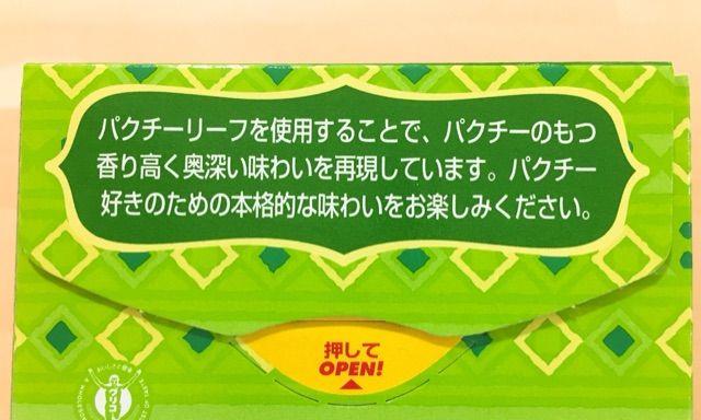 2017-08-04-12-55-37