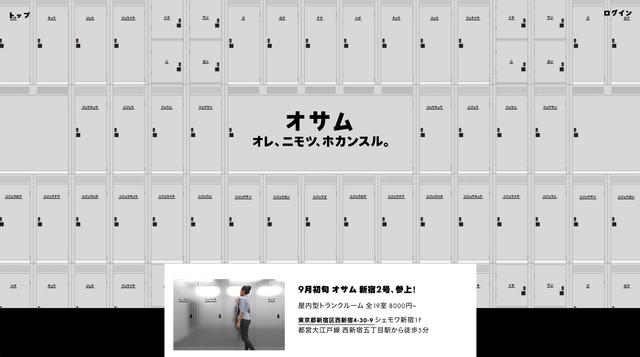 スクリーンショット 2019-08-29 13.48.21