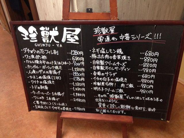 2014-09-04-19-34-23