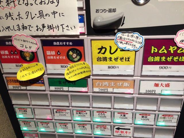 2014-09-01-12-34-48