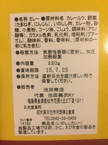 2014-10-31-21-58-01