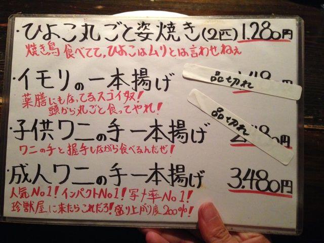 2014-09-04-19-35-59