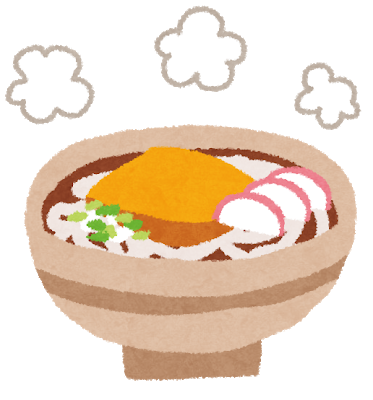 food_udon.png