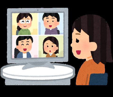 online_kaigi_woman