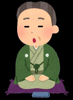 rakugo_kamite