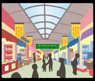 shopping_syoutengai_arcade