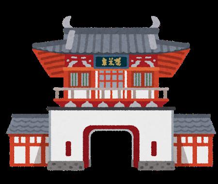 takeo_onsen_roumon