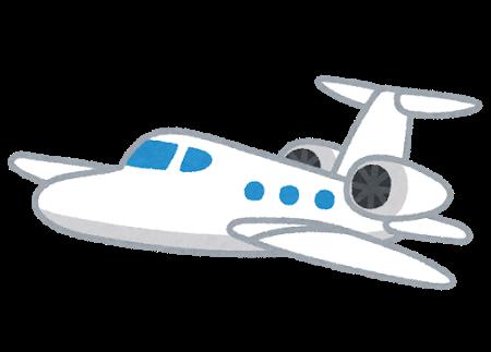 private_jet