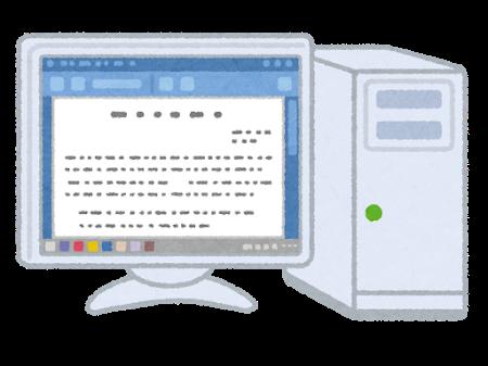 computer_desktop_document