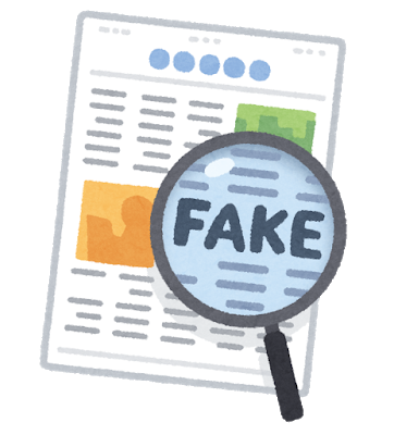 factcheck_fake_news