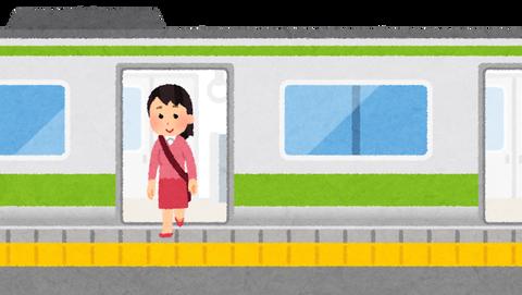 train_kousya_woman