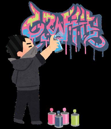 rakugaki_graffiti