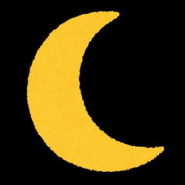 halloween_mark_moon