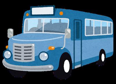 car_bonnet_bus