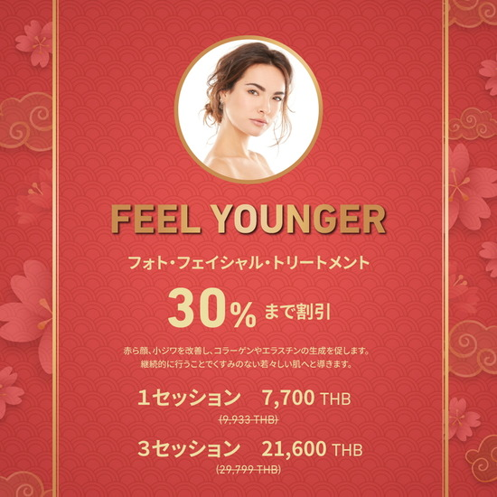 Layout Chinese new year Promo Socialpost JP1040px-04