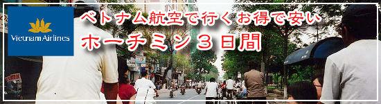 title-sgn3d_vn