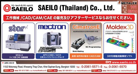 7 Saeilo_9B_197x105.5mm._201020