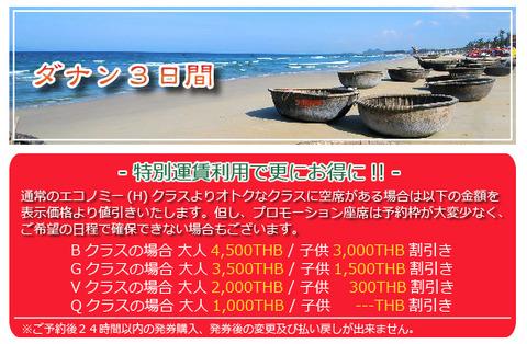 Shindai-20171201-1
