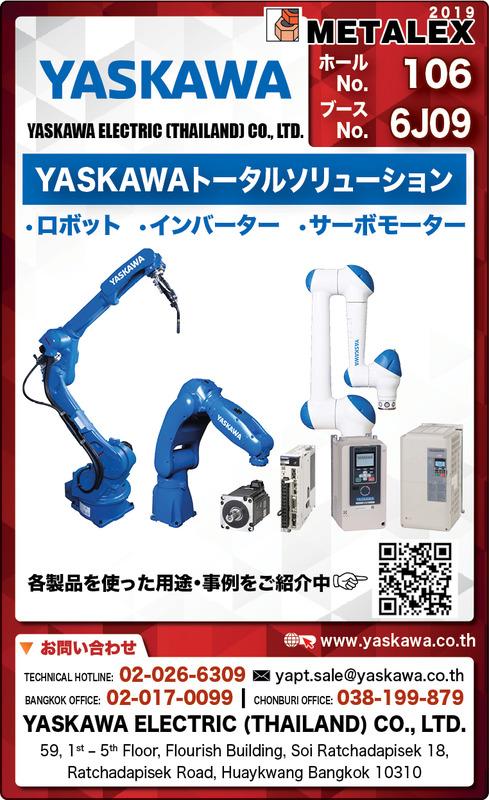 Yaskawa_3B_64.5x105.5mm._191010