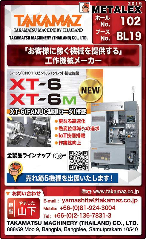 Takamatsu_3B_64.5x105.5mm._191009