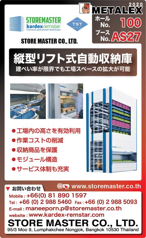 1 StoreMaster_3B_64.5x105.5mm._201020