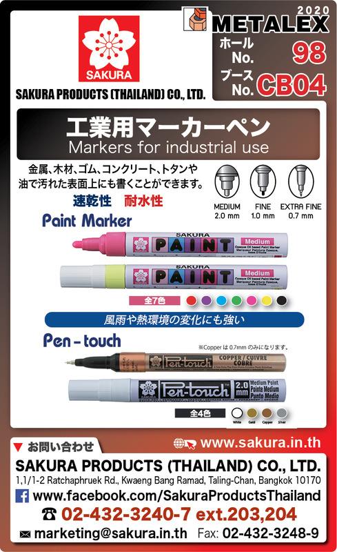 5 Sakura_3B_64.5x105.5mm._201020
