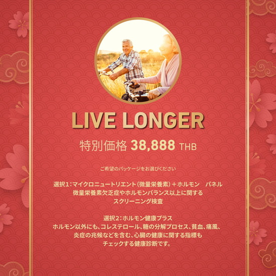 Layout Chinese new year Promo Socialpost JP1040px-03