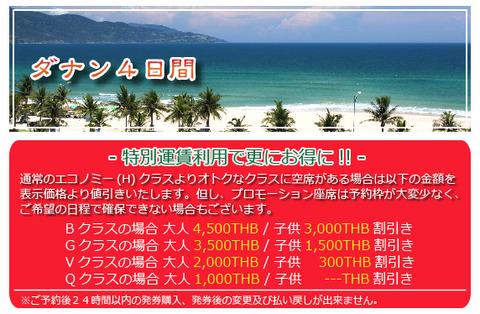 Shindai-20171201-2