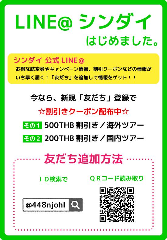 20191107-001