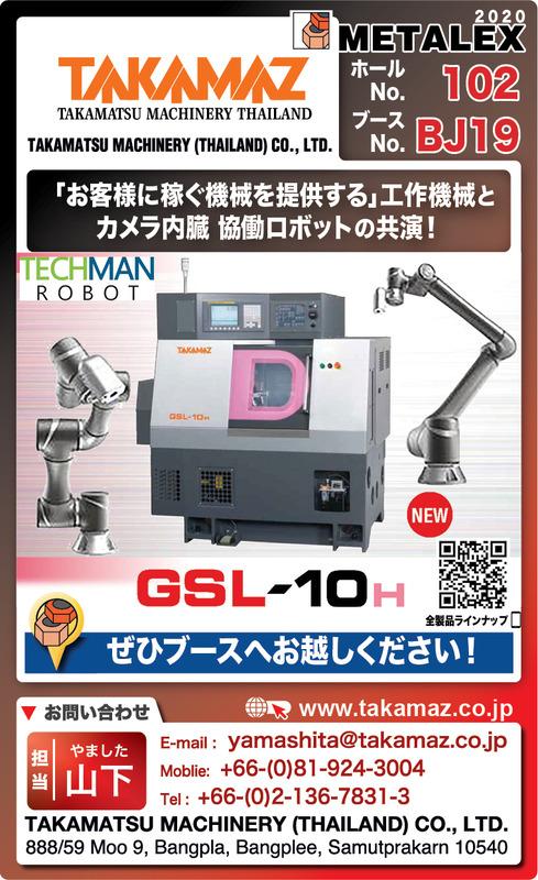 8 Takamatsu_3B_64.5x105.5mm._201020