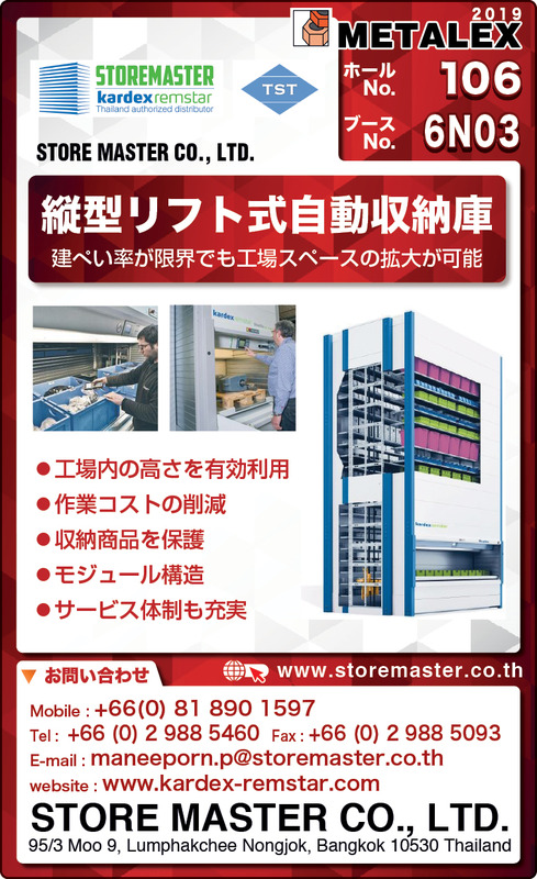 StoreMaster_3B_64.5x105.5mm._191008