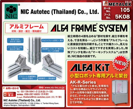 NIC Autotec_3B_129x105.5mm._191007